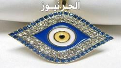 علامات الشفاء من العين والحسد بعد الرقية