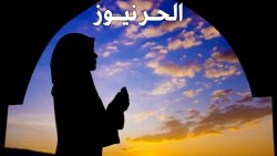 دعاء لشخص تحبه وهو مهموم مستجاب باذن الله