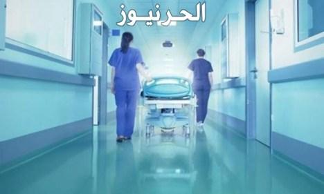 تفسير حلم الخروج من المستشفى في المنام