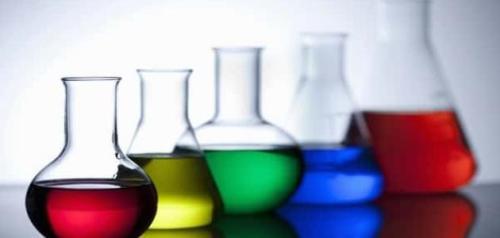عبارات عن الكيمياء جديدة 2020