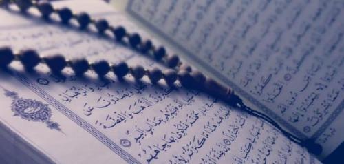تفسير حلم ترتيل القرآن الكريم في المنام
