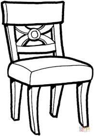 تفسير رؤية الجلوس على كرسي متحرك