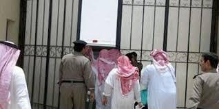 شروط وقواعد العفو عن سجناء الحق العام بالسعودية