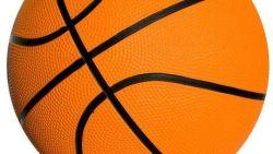 تفسير حلم لعب كرة السلة في المنام