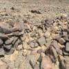 تفسير حلم الأحجار الملونة في المنام