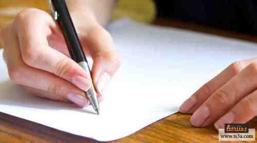 تفسير حلم الكتابة على السبورة البيضاء في المنام