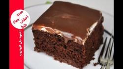 تفسير حلم الشوكولاتة في المنام