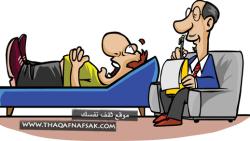 دكتور احمد بلوش طبيب نفسي بالرياض