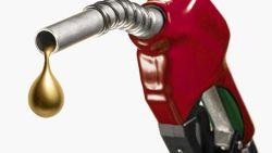 تفسير رؤية محطة البنزين في المنام