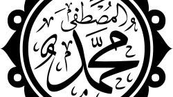 تفسير حلم رؤية اسم سيدنا محمد صل الله عليه وسلم في السماء في المنام