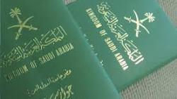 تفسير حلم جواز السفر الأخضر في المنام