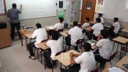تفسير حلم الرجوع من المدرسة في المنام