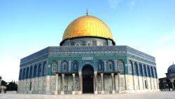 تفسير حلم الخروج من المسجد الأقصى في المنام