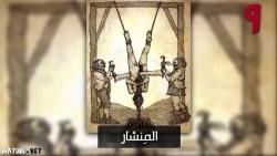 تفسير حلم تعذيب الميت في المنام