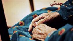كلام عن جدتي المتوفيه تويتر