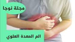 اعراض تؤكد وجود حمل