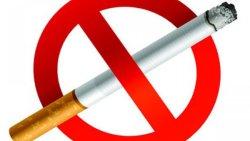 تفسير حلم التدخين في المنام