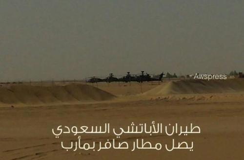 صورة تظهر طائرات الأباتشي في مطار صافر( تويتر)