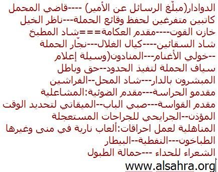 2008-01-05_202508.jpg