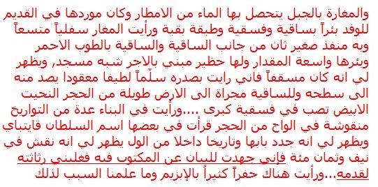 2008-01-30_164407.jpg