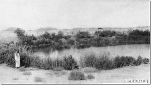 philby aum khysah 1919