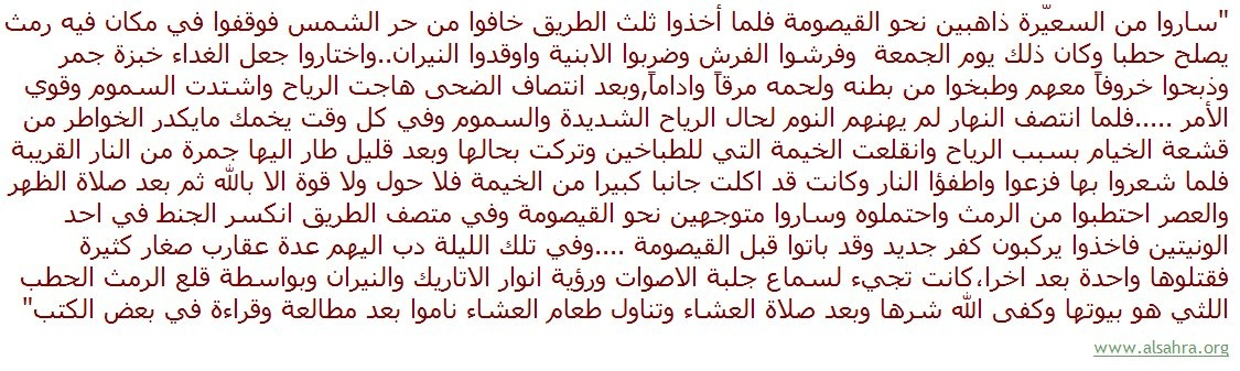 2012-01-01_114355