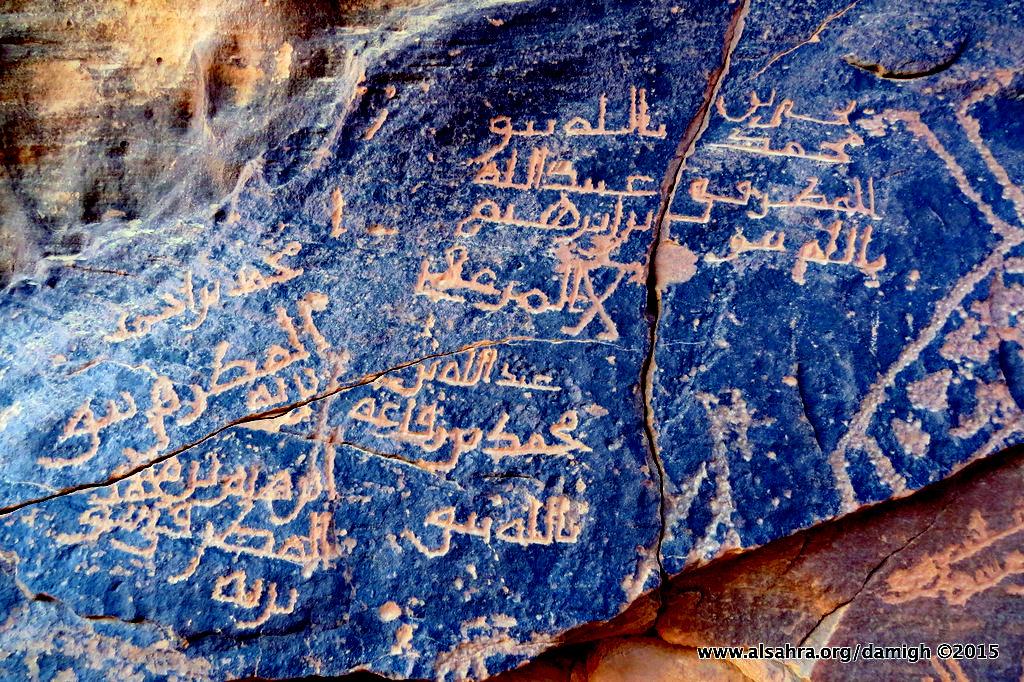 يحيحى بن محمدالمطرفي--محمد بن أحمد المطرفي---ابراهيم بن محمد المطرفي--