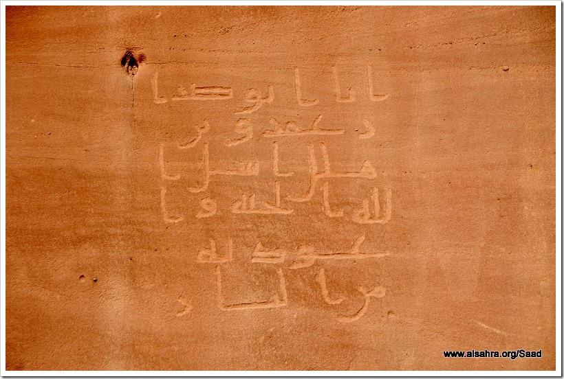 يوجد نقشين-----------ابو ضرار عمرو بن هلال