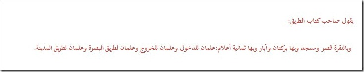 ScreenHunter_12 May. 23 12.24