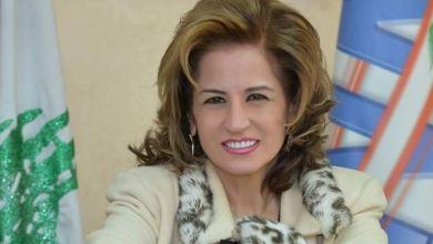 Photo of إقالة مديرة الوكالة الوطنية للإعلام