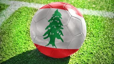 Photo of مباريات اليوم من الاسبوع الثالث لبطولة الدوري العالم للدرجة الأولى