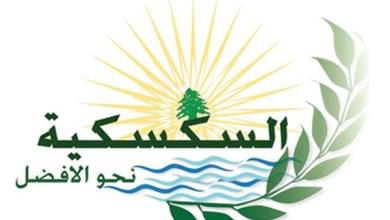 Photo of السكسكية على موعد مع حدث بيئي هام غداً الأحد