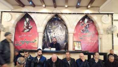 Photo of السكسكية:ذكرى أربعين المرحومَين الشاب أسعد حيدر وحسين شحادي
