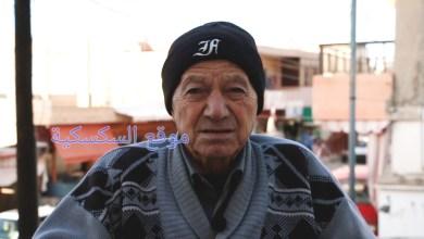 Photo of الحاج علي يونس أبو يوسف في ذمة الله