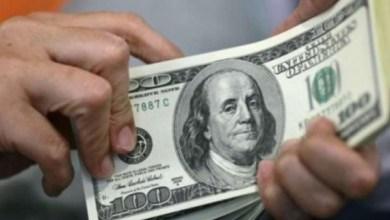 صورة ارتفاع سعر صرف الدولار مقابل الليرة اليوم