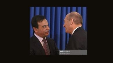 Photo of #كارلوس_غصن واللقاء الحميم بقادة العدو