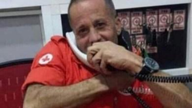 Photo of المرض يغيب المسعف أحمد بيضون