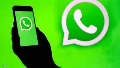 """Photo of الرسالة السوداء.. """"واتساب"""" يودع ملايين الهواتف للأبد"""