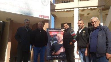 Photo of السكسكية؛يوم طبي مجاني تقديراً لتضحيات وجهود فقيد الشباب أحمد محمد حيدر