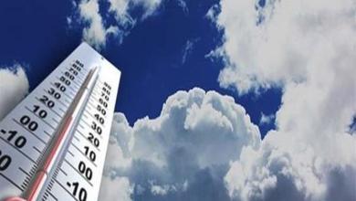 Photo of 🌤 الطقس غدا الاربعاء  قليل الغيوم مع ارتفاع ملحوظ بدرجات الحرارة