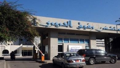 Photo of نبأ سار من مستشفى الحريري: 27 حالة شفاء بين مصابي كورونا حتى اليوم….. اليكم التفاصيل