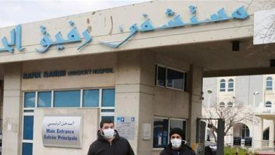 صورة لبنان:أكثر من ١٠٠ حالة كورونا…