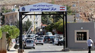 Photo of حتى الدبلوماسيين ممنوع دخولهم الى لبنان….إغلاق الحدود