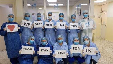 Photo of بيان من مستشفى بشري بخصوص نتائج كورونا