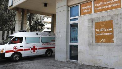 """Photo of هام:خطوةٌ """"نوعيّة"""" لمستشفى الحريري"""
