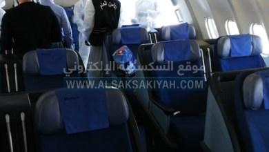 صورة بالصور:إنطلاق أول رحلة من جدة باتجاه بيروت!وهذا موعد وصولها