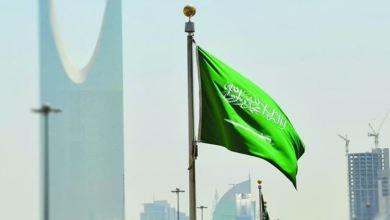 Photo of عاجل:وفاة في الديوان الملكي السعودي