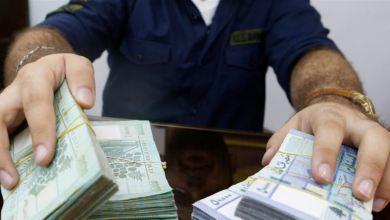 """Photo of الإفلاس يلوحُ في الأفق.. الدولار سيرتفع وتدخل """"المركزي"""" شكليّ"""