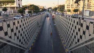 Photo of في بيروت ..  أكبر جدارية للكوفية الفلسطينية في العالم