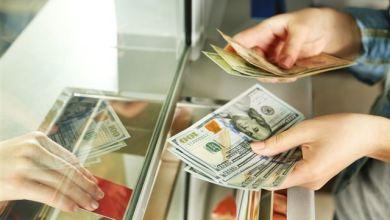 صورة الدولار يقفل على تراجع